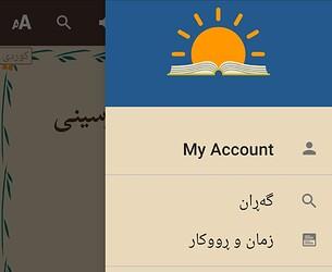 Screenshot_20210826-120438_Pertukekem